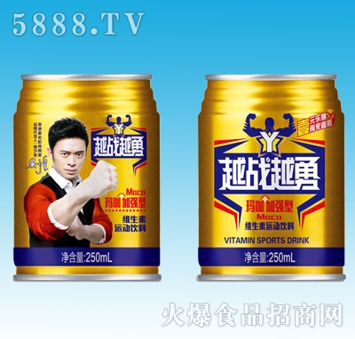 越战越勇维生素运动饮料250ml