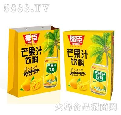 椰臣芒果汁饮料(袋)