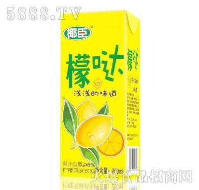椰臣柠檬风味饮料250ml