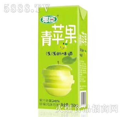 椰臣苹果风味饮料250ml