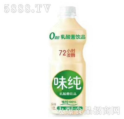 味纯乳酸菌饮品1.25L