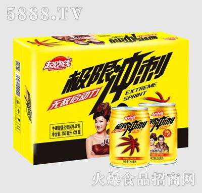 起跑线极限冲刺牛磺酸强化型风味饮料250mlx24罐