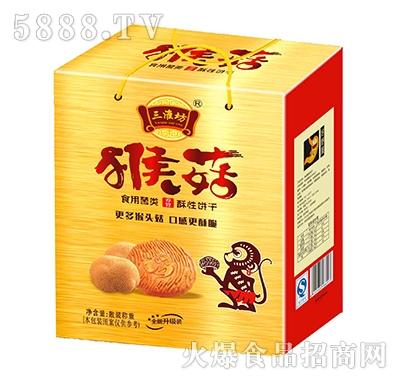 三淮坊单提金猴菇