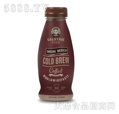 浓咖啡饮品