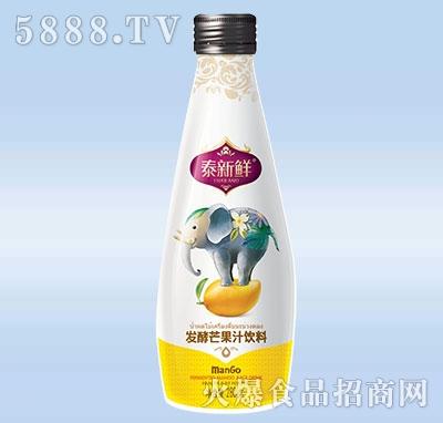 280克泰新鲜芒果汁