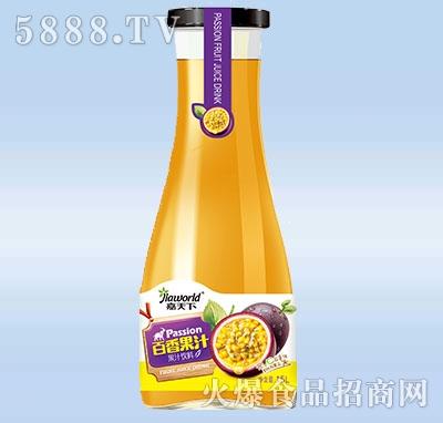 1.5L嘉天下百香果汁