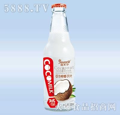 300克0°冷榨椰子汁