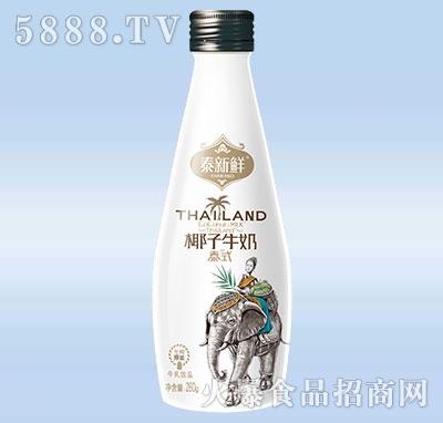 280克泰新鲜椰子牛奶