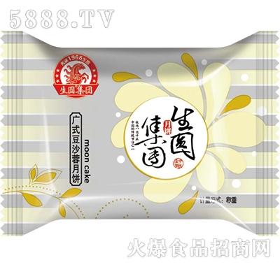 生圆集团广式沙蓉月饼