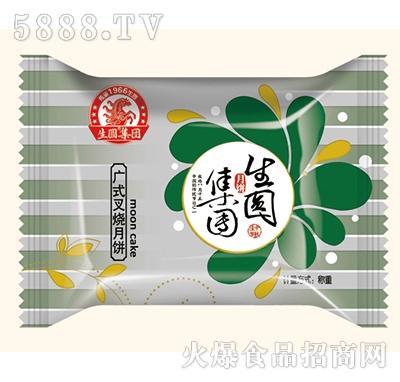 生圆集团广式叉烧月饼
