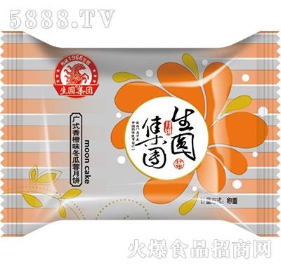 生圆集团广式草莓味冬瓜蓉月饼袋