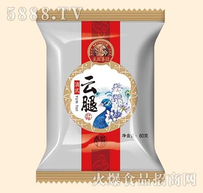 生圆集团滇式云腿月饼80克