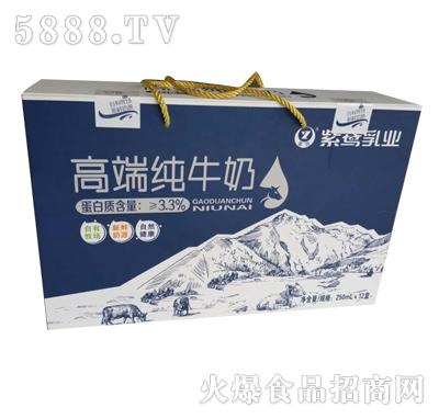 高端纯牛奶250mlx12盒