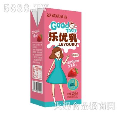 乐优乳草莓味250ml