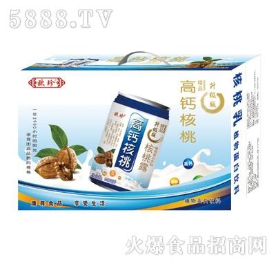 欧珍高钙核桃植物蛋白饮料(箱)