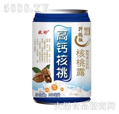 欧珍高钙核桃植物蛋白饮料240ml产品图