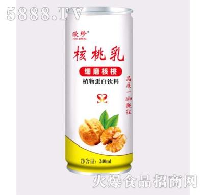 欧珍核桃乳植物蛋白饮料240ml产品图