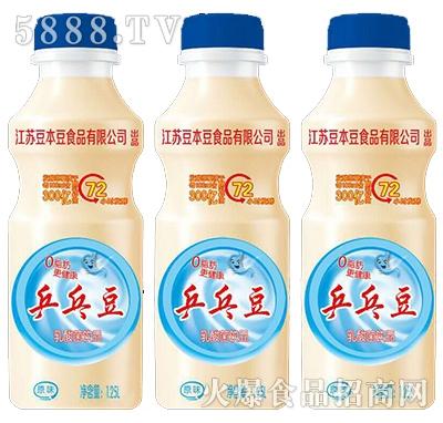 兵乓豆乳酸菌饮品125l