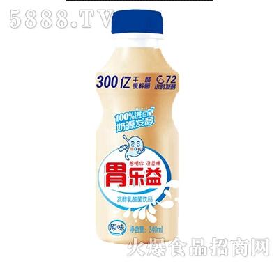 兵乓豆胃乐益乳酸菌饮品340l