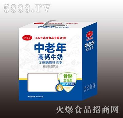 兵乓豆中老年高钙奶无糖型250mlx12