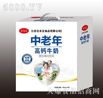兵乓豆中老年高钙牛奶低糖250mlx12