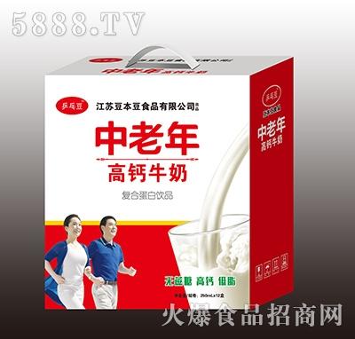 兵乓豆中老年高钙牛奶无糖250mlx12