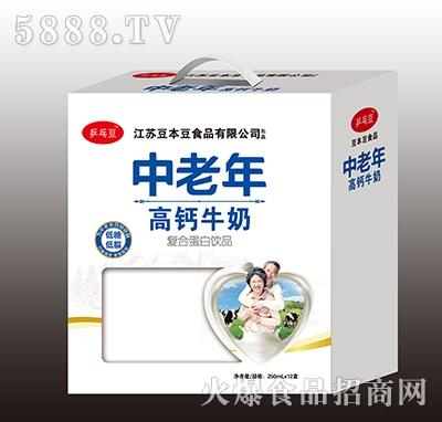 中老年高钙牛奶250mlx12