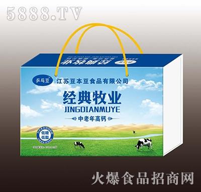 兵乓豆经典牧业低糖中老年高钙奶250mlx12