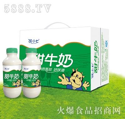 张小七甜牛奶450ml箱子