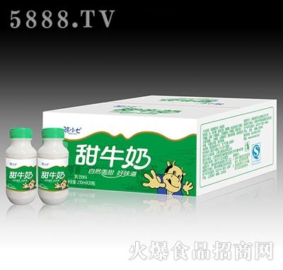 张小七甜牛奶230ml箱子
