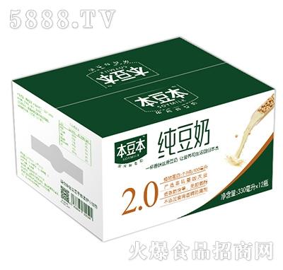 本豆本纯豆奶330mlx12瓶