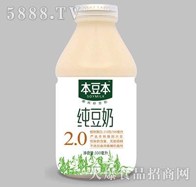 本豆本纯豆奶330毫升瓶装