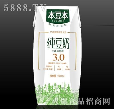 本豆本纯豆奶200毫升