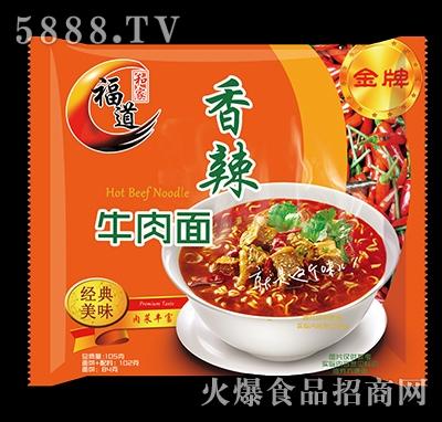 福道香辣牛肉面105g
