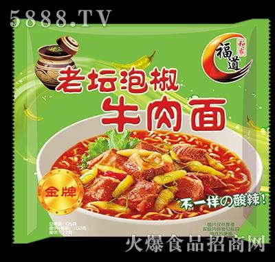 福道老坛泡椒牛肉面105g