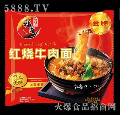福道红烧牛肉面105g