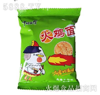 中旺面馆火鸡面葱香牛肉味
