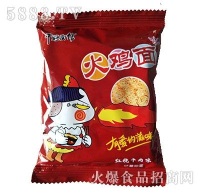 中旺面馆火鸡面红烧牛肉味红