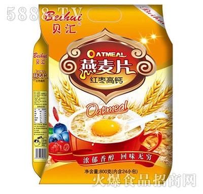 贝汇燕麦片红枣高钙800g