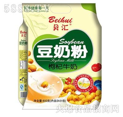 贝汇枸杞牛奶豆奶粉800g