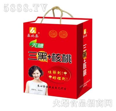 乐比乐无糖三黑+核桃礼盒型