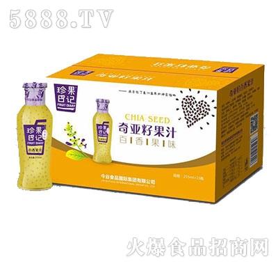 奇亚籽珍果日记百香果汁255mlx15
