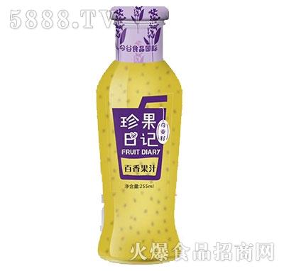 奇亚仔珍果日记百香果汁255ml