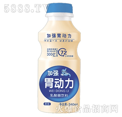 加强胃动力乳酸菌原味340ml