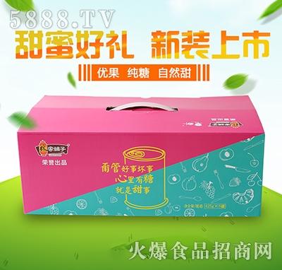 林家铺子纯糖罐头礼盒425x8