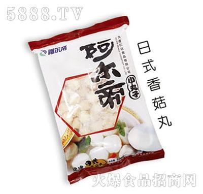 阿尔帝小丸子日式香菇丸产品图
