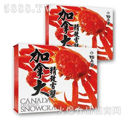 阿尔帝加拿大精致雪蟹产品图
