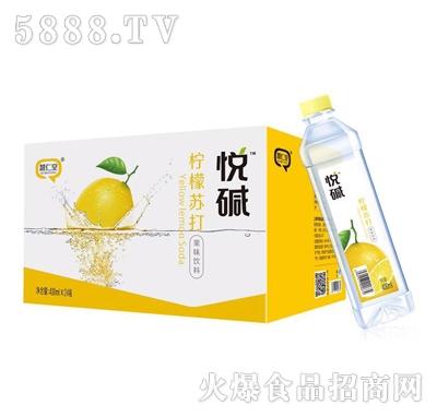 悦碱柠檬苏打果味饮料400mlX24瓶