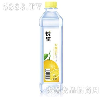 悦碱柠檬苏打果味饮料400ml