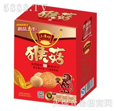 三淮坊单提红猴菇